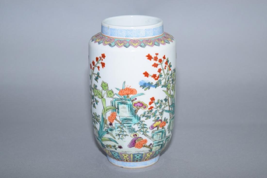 Chinese Famille Rose Jar Vase