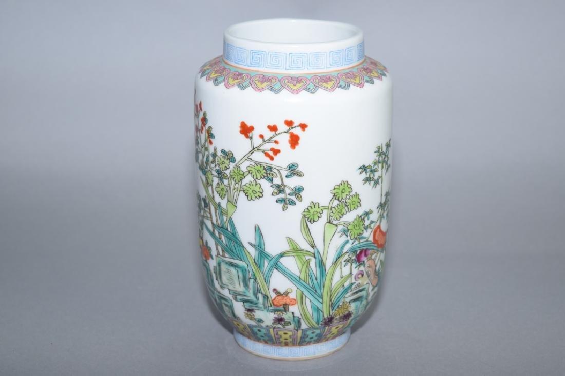 Chinese Famille Rose Jar Vase - 2