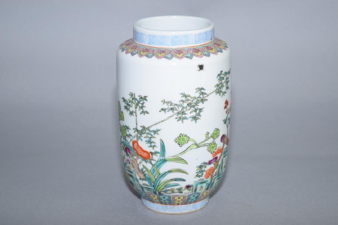Chinese Famille Rose Jar Vase - 3