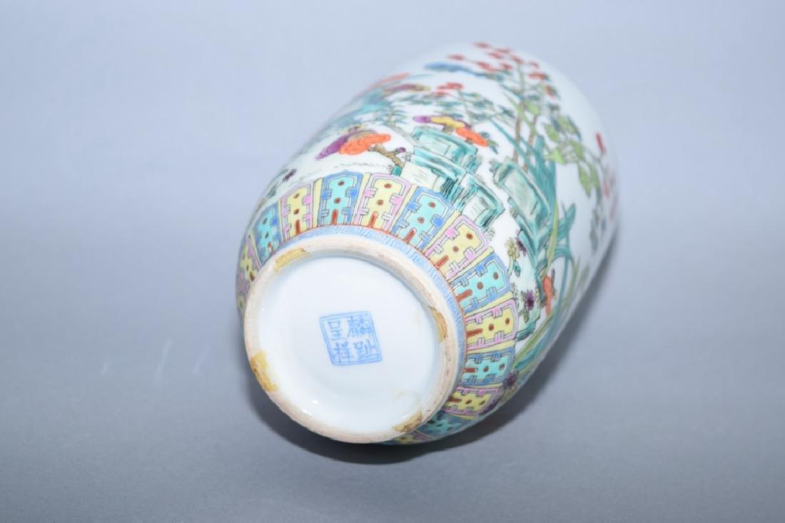 Chinese Famille Rose Jar Vase - 4
