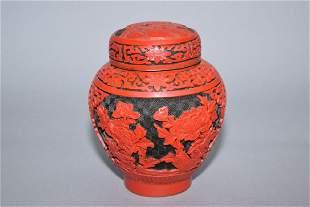 Chinese Cinnabar Carved Jar