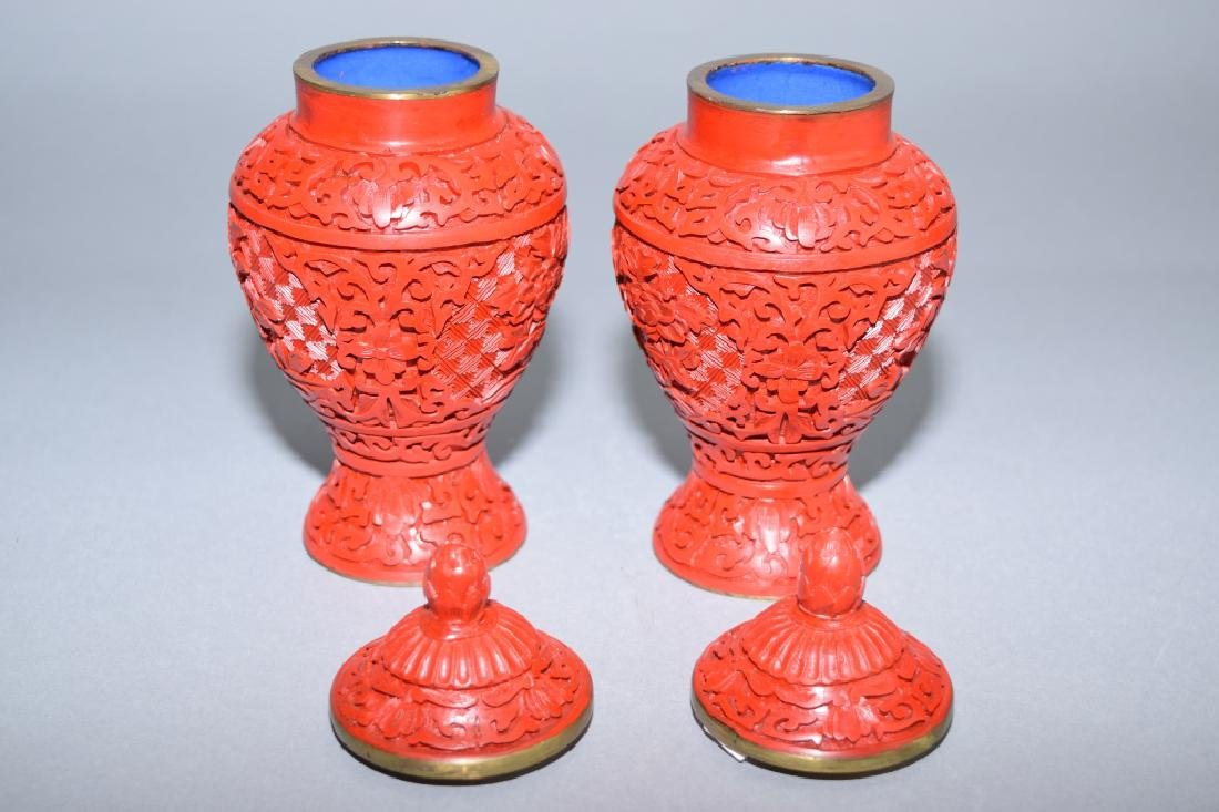 Pair of Chinese Cinnabar Carved Vases - 2