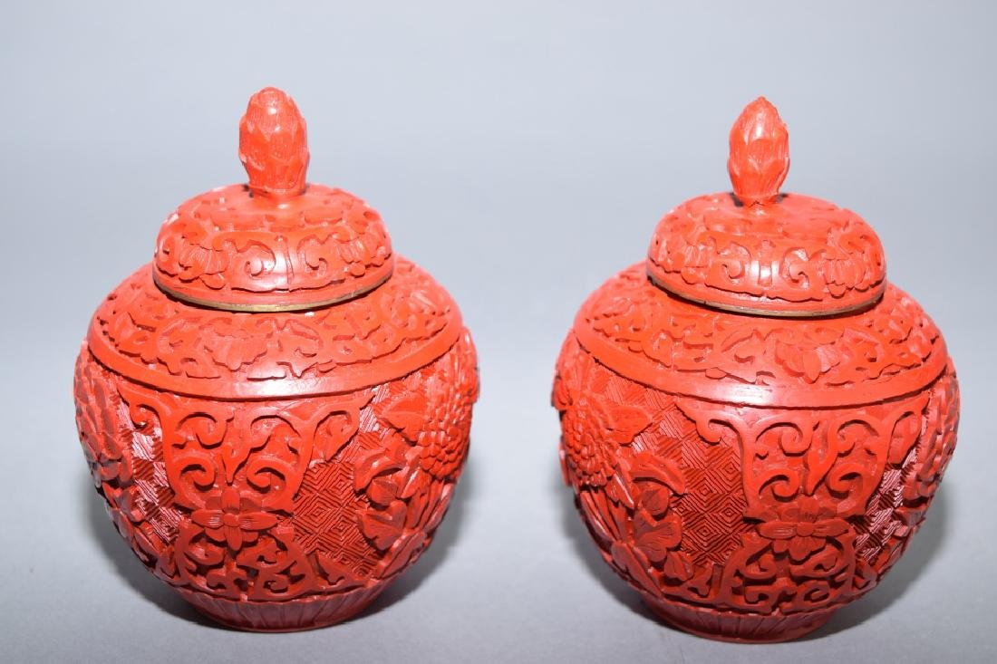 Pair of Chinese Cinnabar Carved Jars - 2