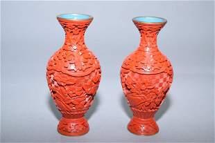Pair of Chinese Cinnabar Carved Vases