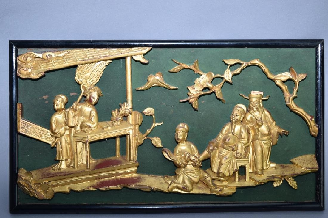 Qing Chinese Gilt Wood Relief Carving in Frame