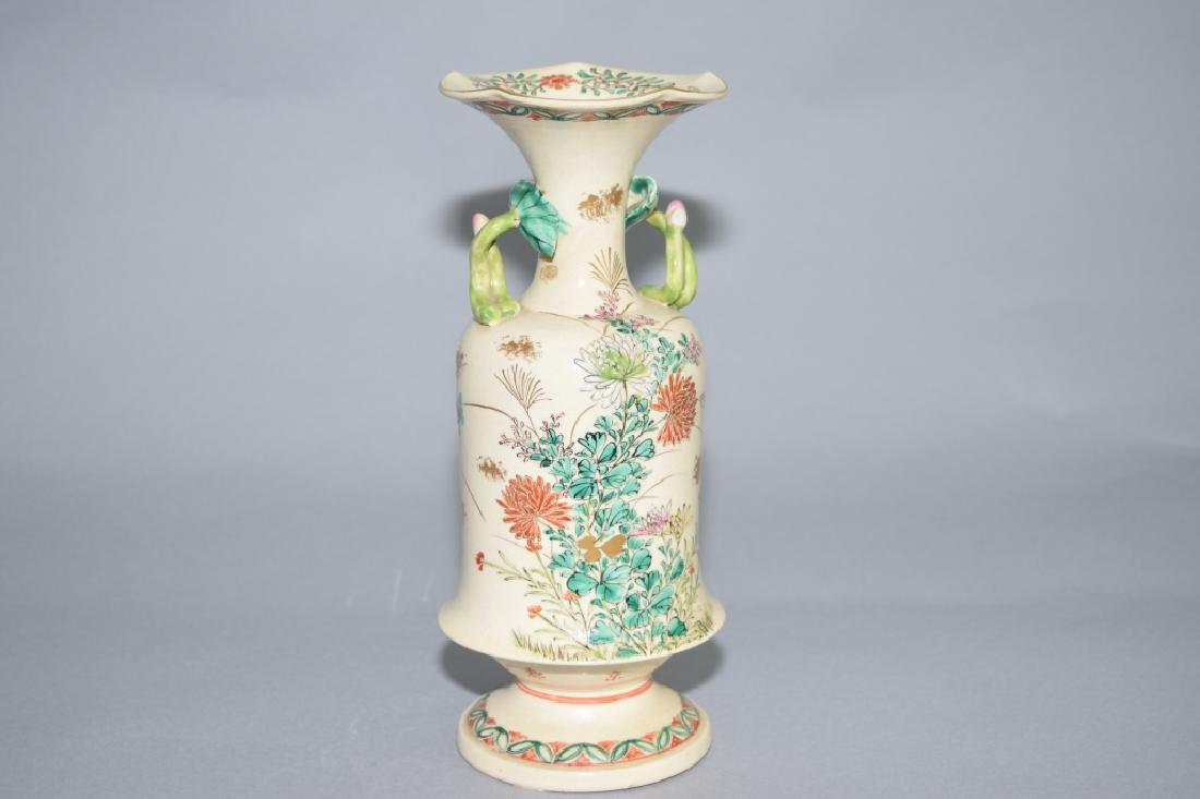 19th C. Japanese Satsuma Vase
