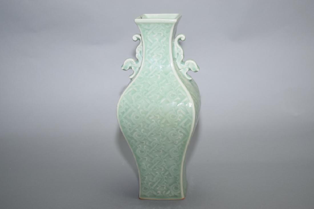 Japanese Pea Glaze Vase
