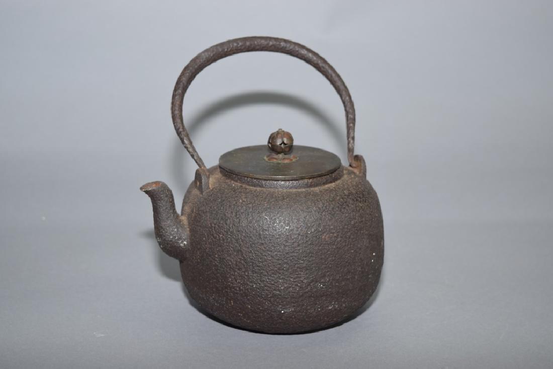 Japanese Koryodo Made Metal Water Pot