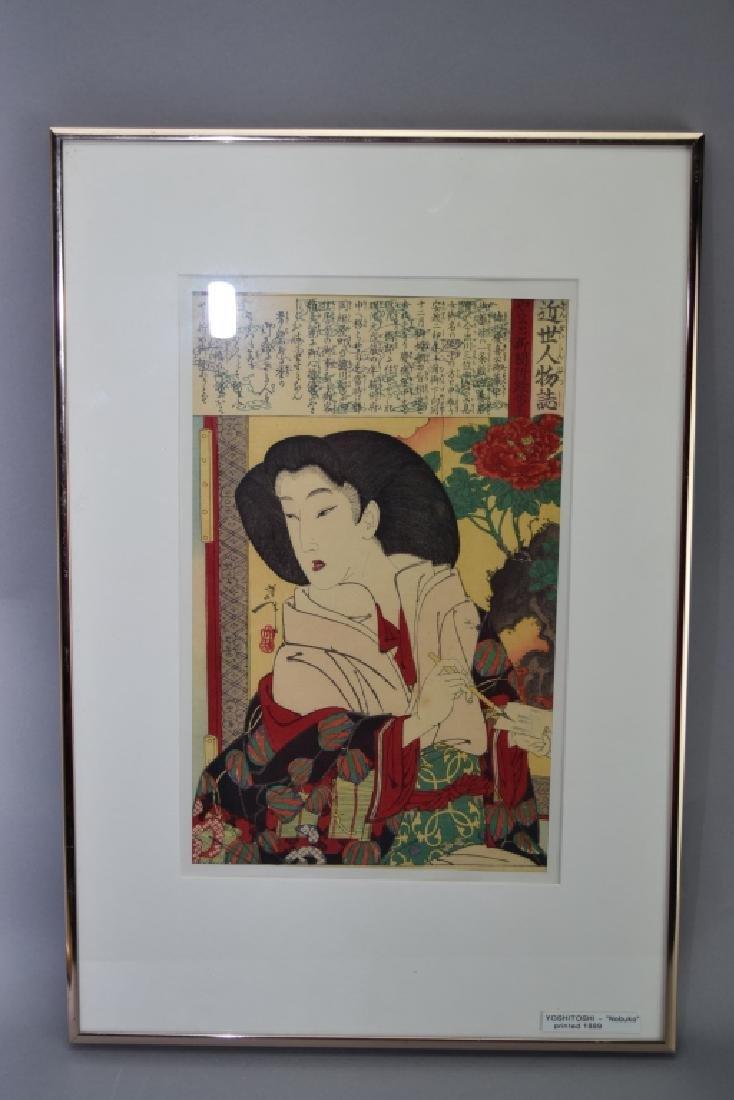 """19th C. Japanese Ukiyo-e """"Nobuko"""" by Yoshitoshi"""