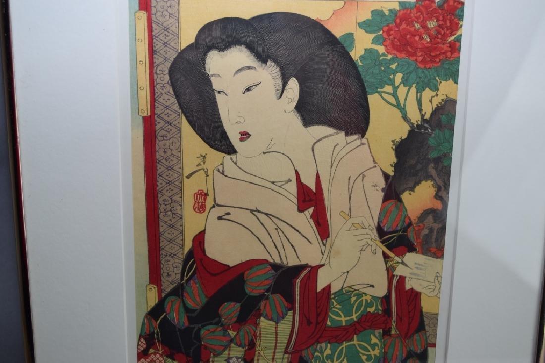 """19th C. Japanese Ukiyo-e """"Nobuko"""" by Yoshitoshi - 4"""