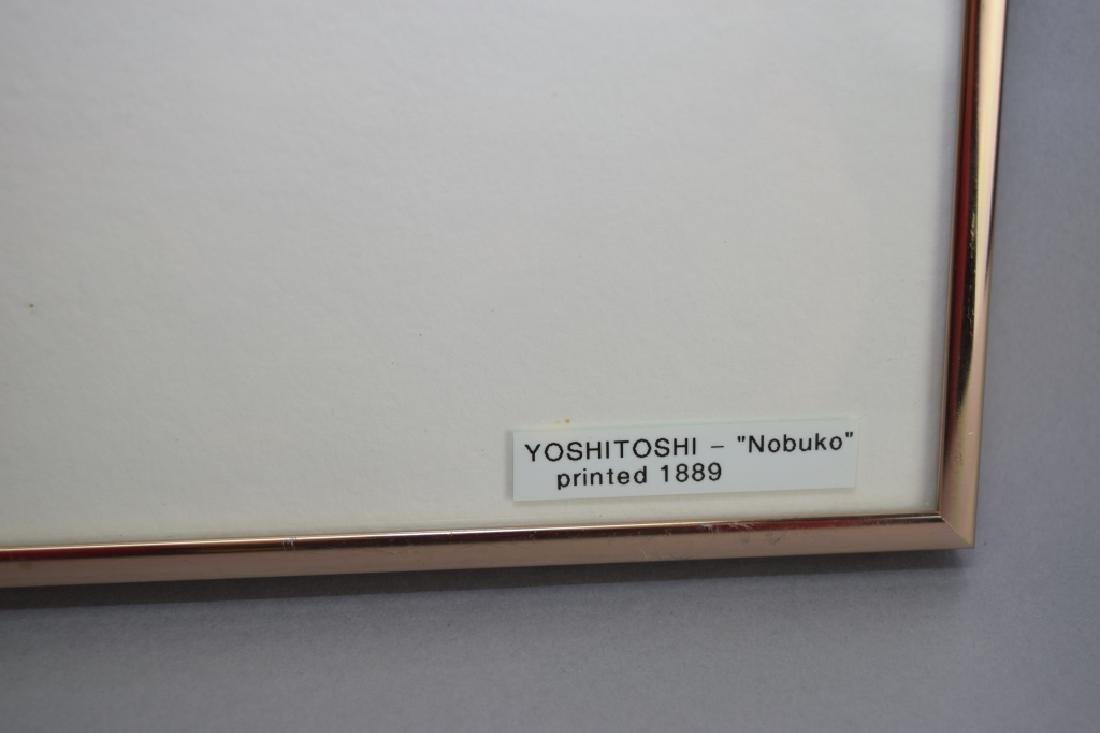 """19th C. Japanese Ukiyo-e """"Nobuko"""" by Yoshitoshi - 5"""