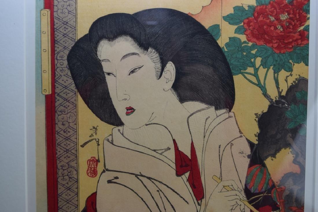 """19th C. Japanese Ukiyo-e """"Nobuko"""" by Yoshitoshi - 6"""
