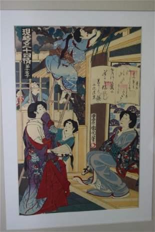 19th C Japanese Ukiyoe Kunichika