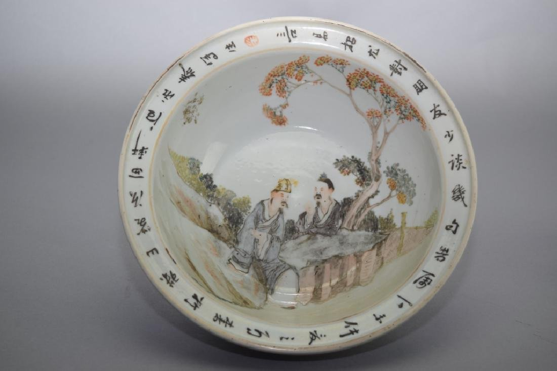 Late Qing Chinese Famille Verte Bowl, Wang YongTai