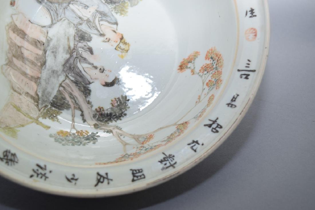 Late Qing Chinese Famille Verte Bowl, Wang YongTai - 4