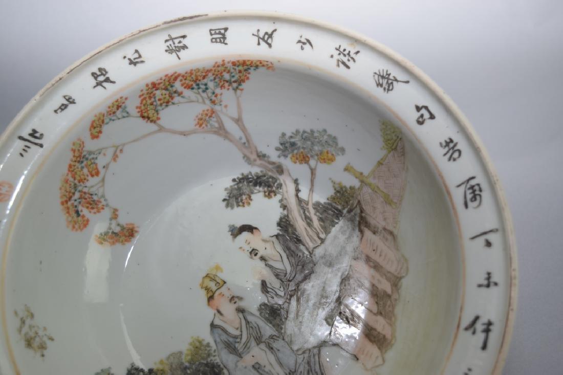 Late Qing Chinese Famille Verte Bowl, Wang YongTai - 5