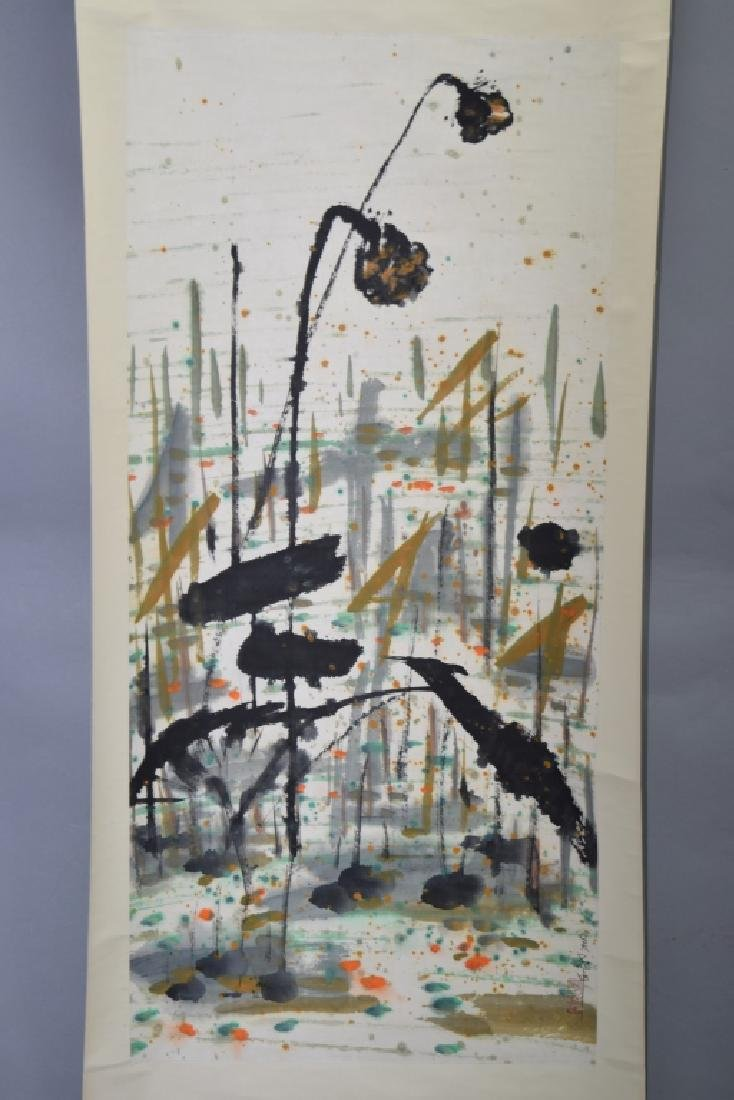 Chinese Watercolor Painting, after Wu GuanZhong