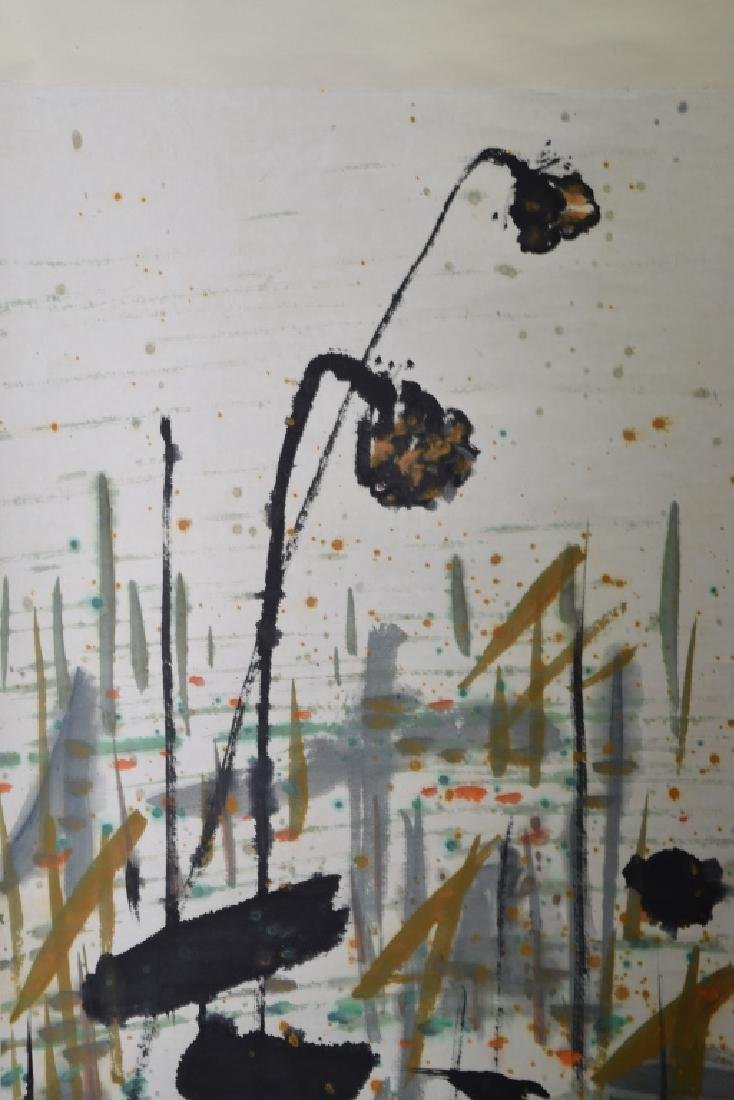 Chinese Watercolor Painting, after Wu GuanZhong - 2