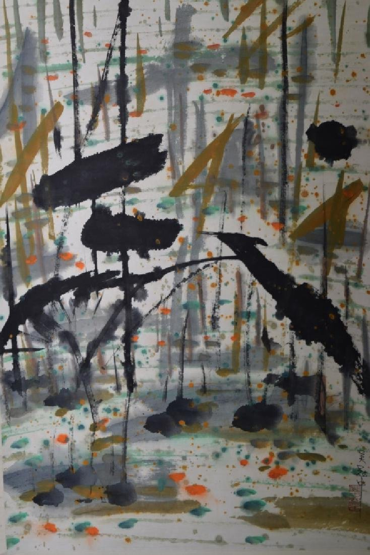 Chinese Watercolor Painting, after Wu GuanZhong - 3