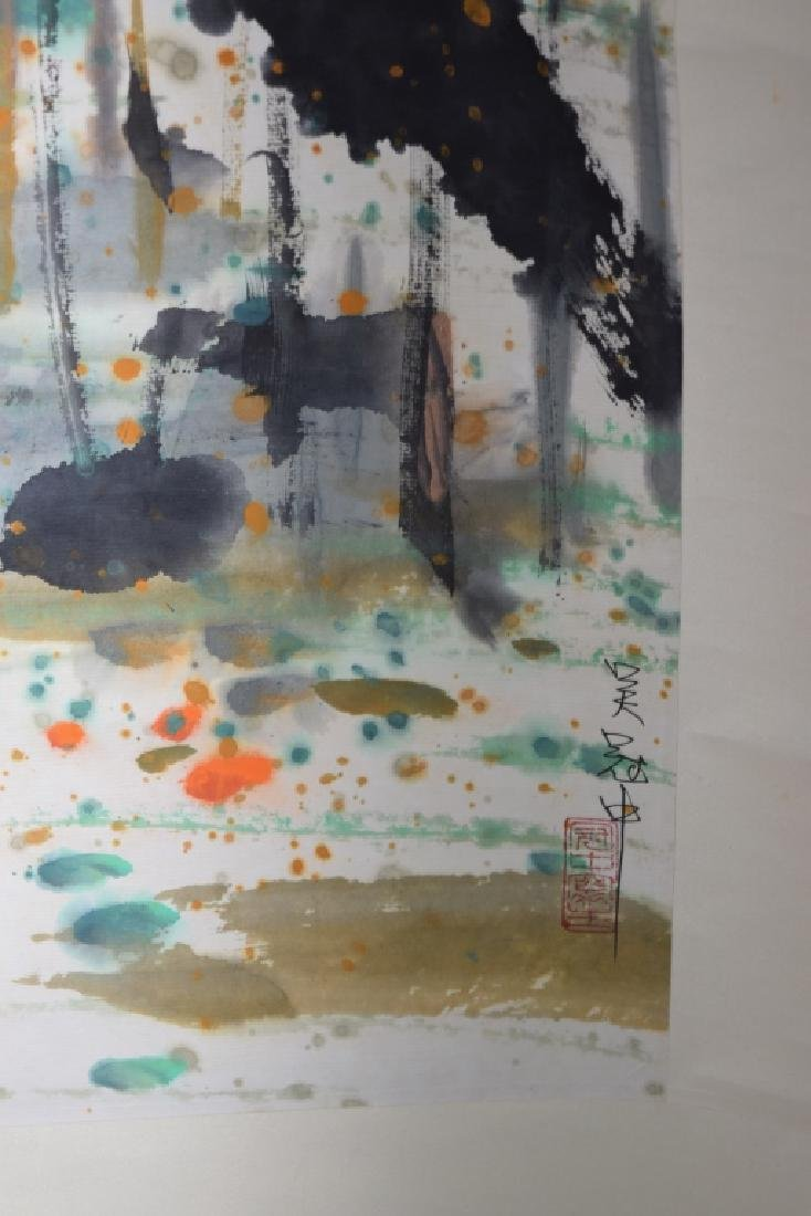 Chinese Watercolor Painting, after Wu GuanZhong - 4