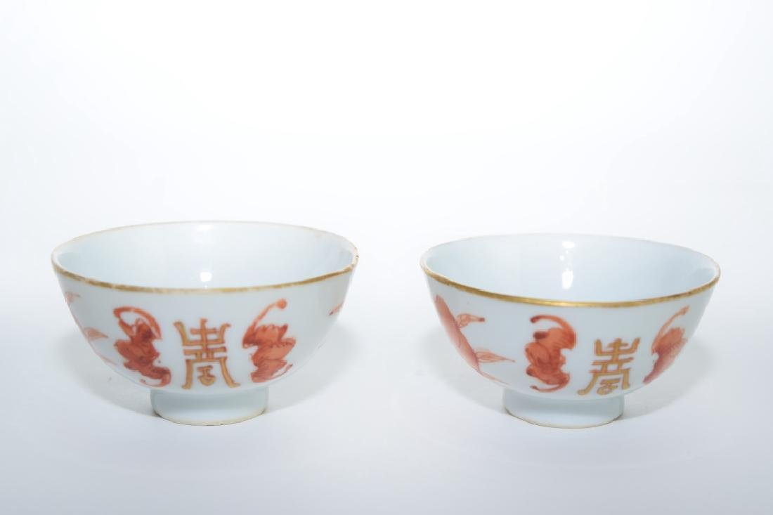 Pair of Qing Chinese Iron Red Tea Cups