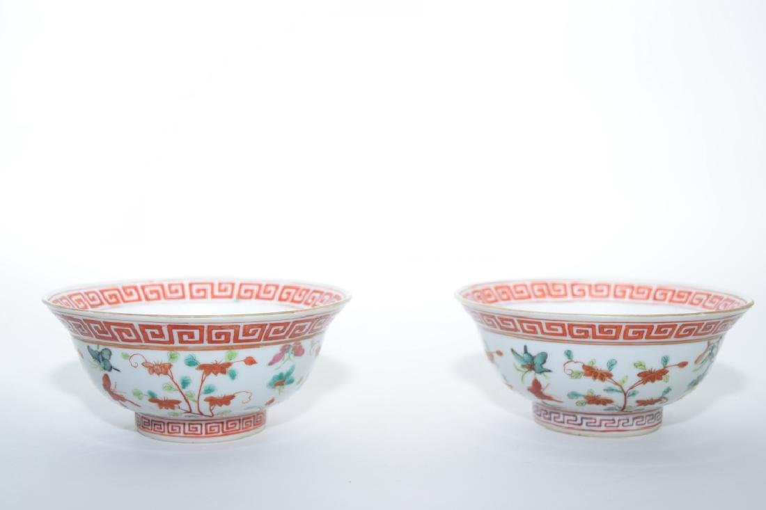 Pair of Daoguang Chinese Famille Rose Melon Bowls