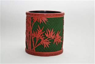 Chinese TwoTone Cinnabar Carved Brush Pot