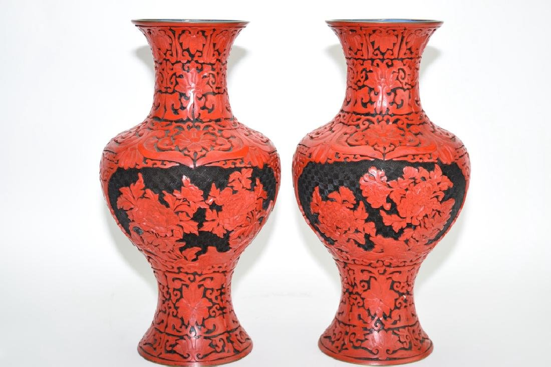 Pair of Chinese Two-Tone Cinnabar Carved Vases