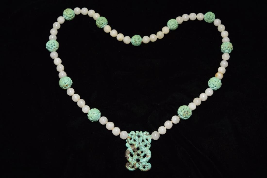 Chinese Natural Turquoise and Jade Bead Necklace