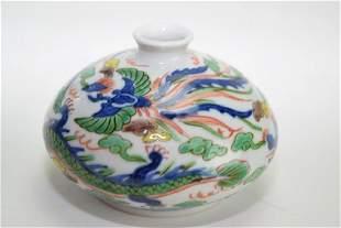 Qing Chinese WuCai Water Holder WanLi Mark