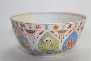 DaoGuang Chinese Famille Rose Qi Zheng Ba Bao Bowl
