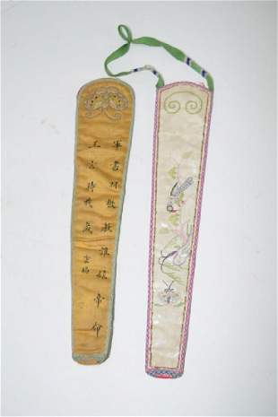 Two Qing Chinese Embroidered Fan Covers