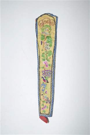 Qing Chinese Embroidered Fan Covers