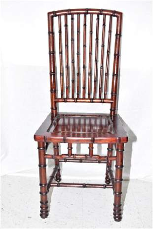 Chinese Rosewood Carved Chair