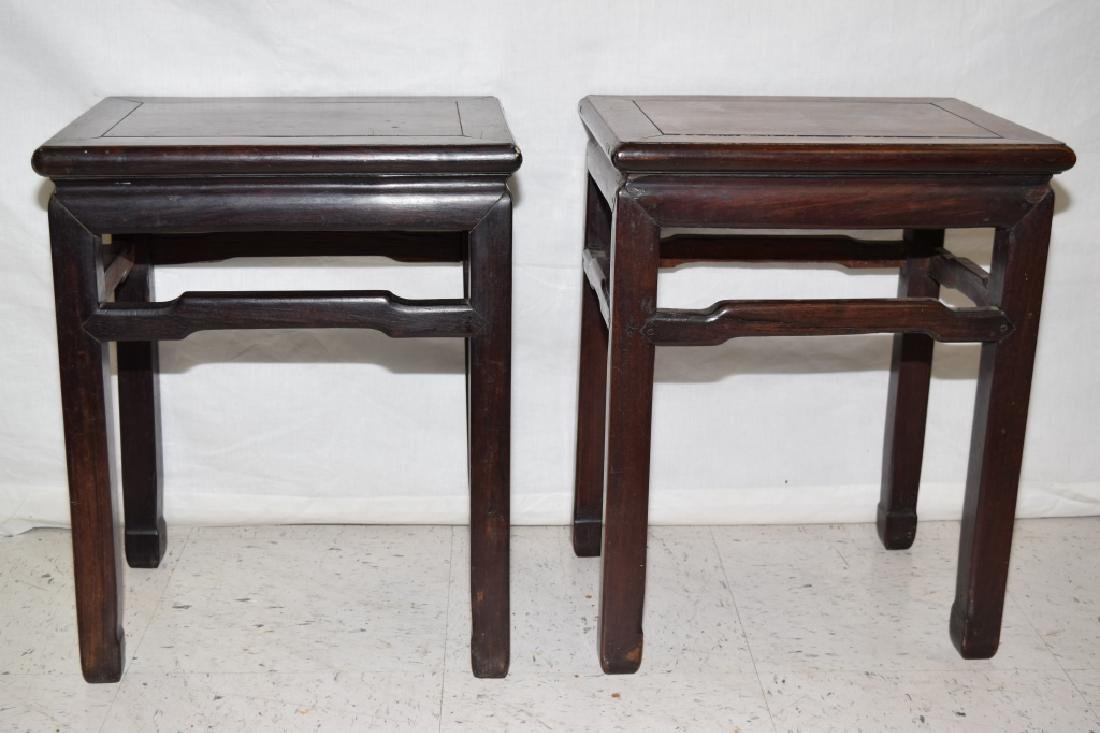 Pair of Chinese Hongmu Carved Stools