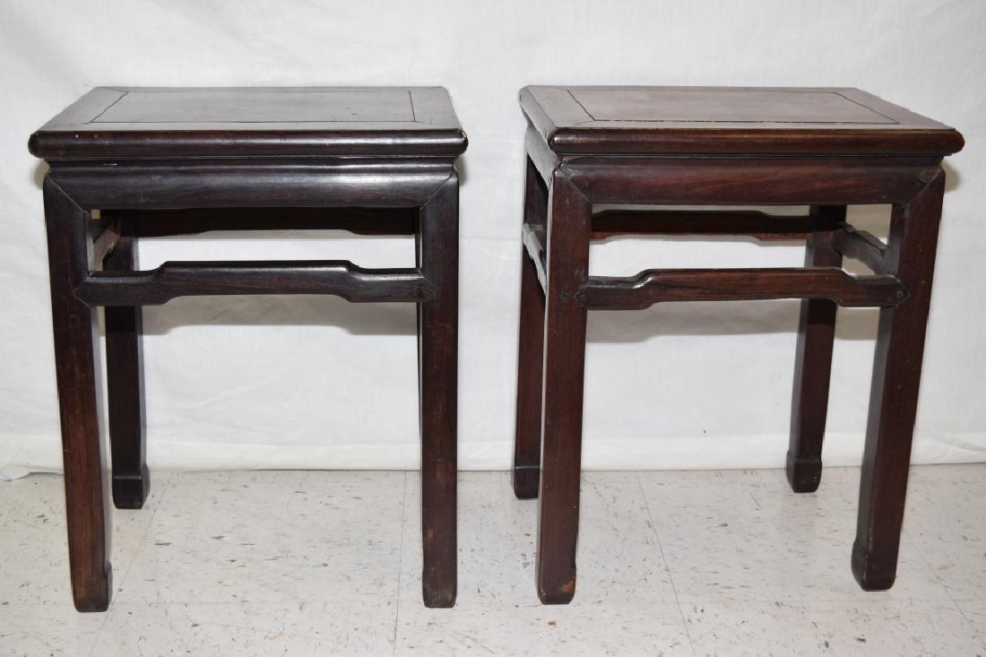Pair of Chinese Hongmu Carved Stools