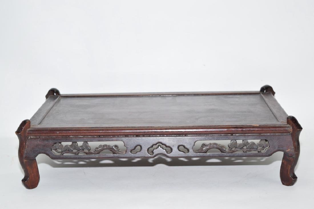 Chinese Hongmu Carved Low Stand
