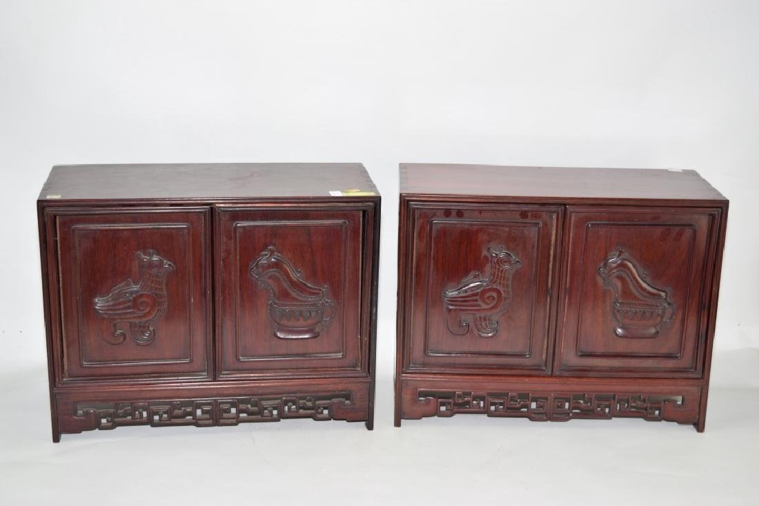 Pair of Chinese Hongmu Carved Small Jewelry Boxes