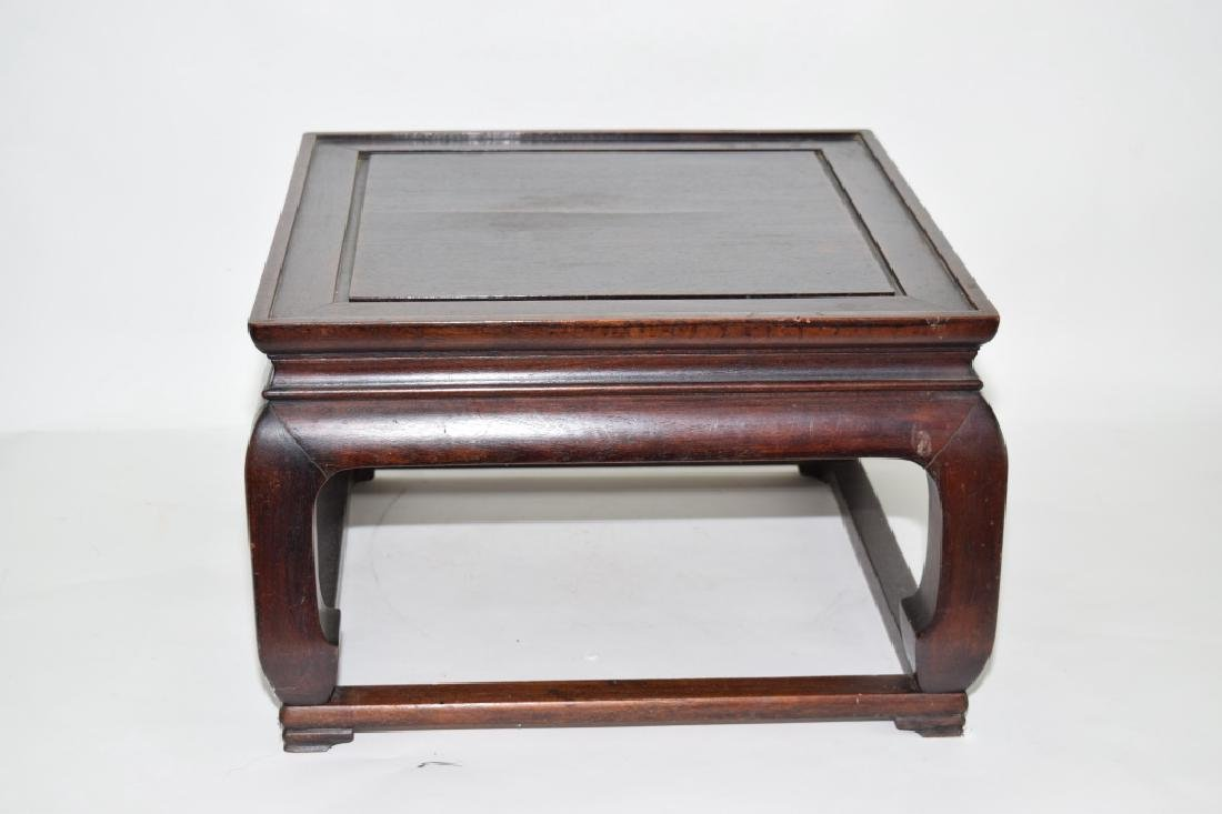 Chinese Hongmu Carved Low Table