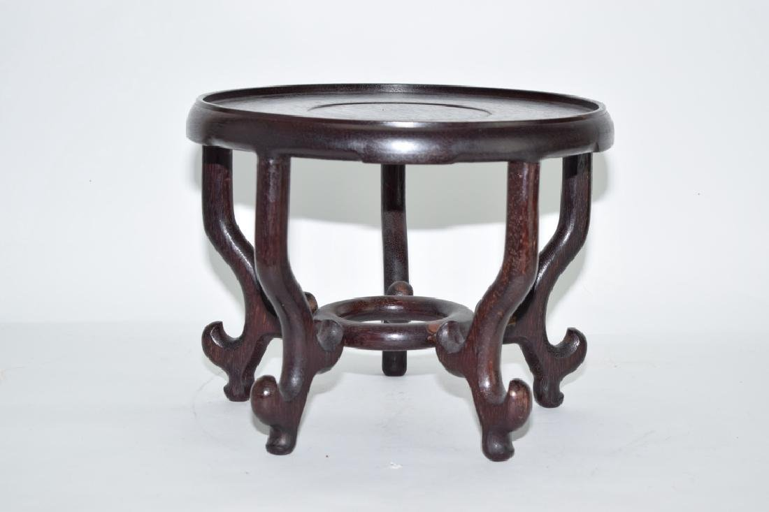 Chinese Hongmu Carved Stand