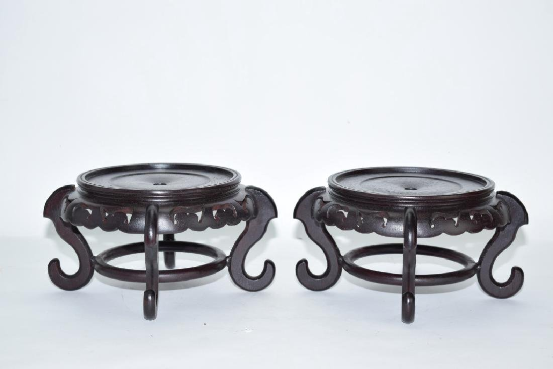 Pair of Chinese Hongmu Carved Stands