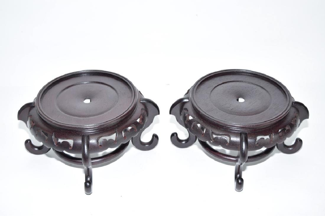 Pair of Chinese Hongmu Carved Stands - 2