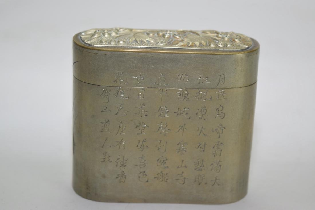 Chinese White Copper Stationary Box