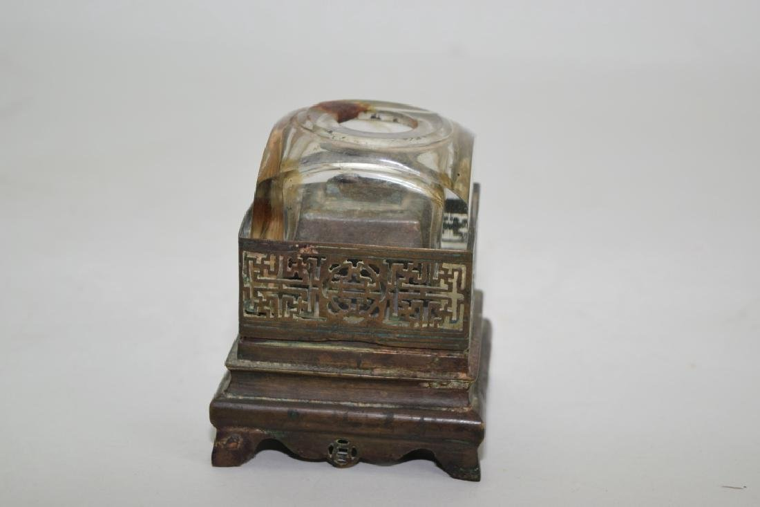 Chinese Bronze and Rock Crystal Smoke Lighter