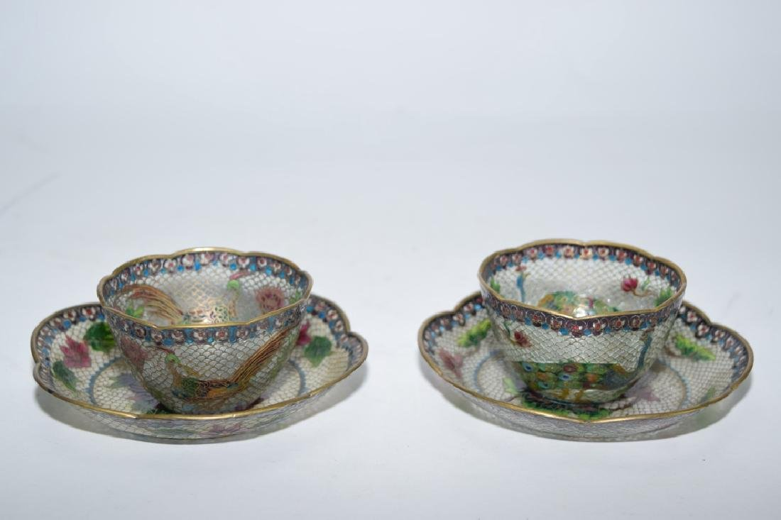 Pair of Chinese Peking Glass Cloisonne Tea Cups
