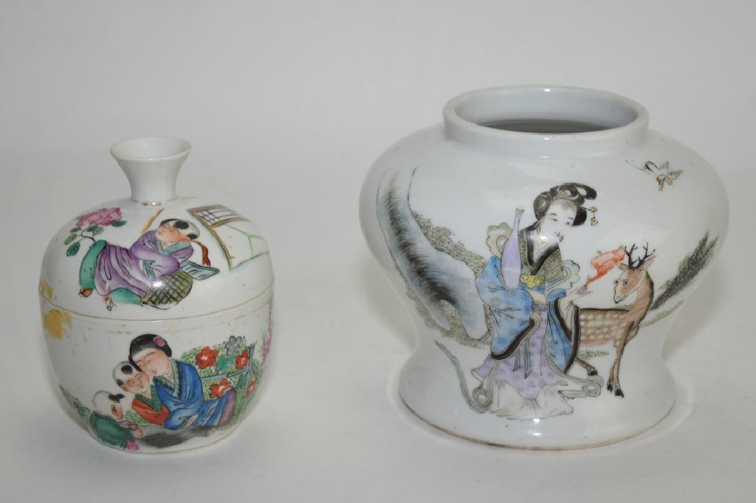 Chinese Famille Rose Jar and Covered Bowl