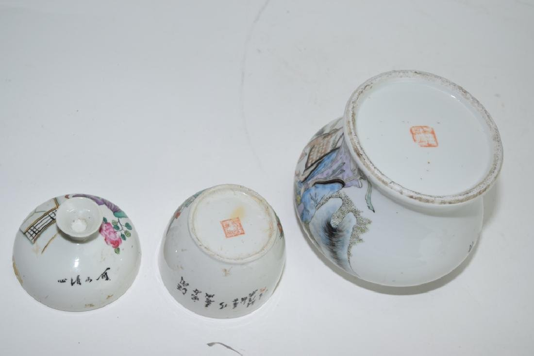 Chinese Famille Rose Jar and Covered Bowl - 3