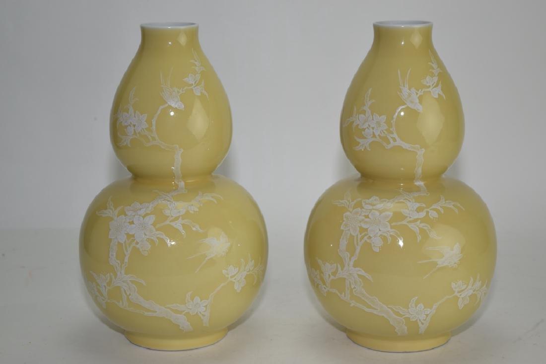 Pair of Chinese Pâte-sur-pâte Yellow Glaze Gourds