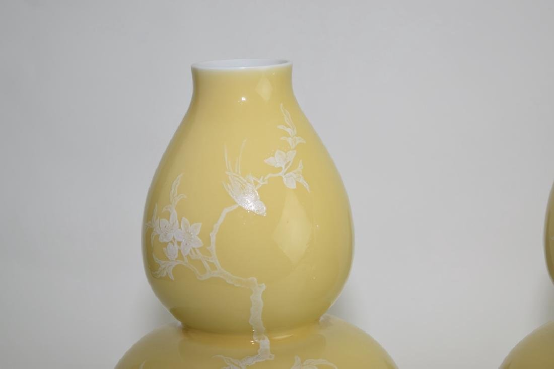 Pair of Chinese Pâte-sur-pâte Yellow Glaze Gourds - 2