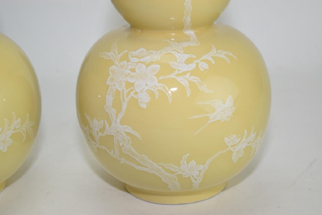 Pair of Chinese Pâte-sur-pâte Yellow Glaze Gourds - 3